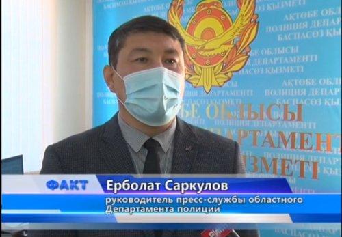 В районе поселка Калыбай произошло ДТП со смертельным исходом