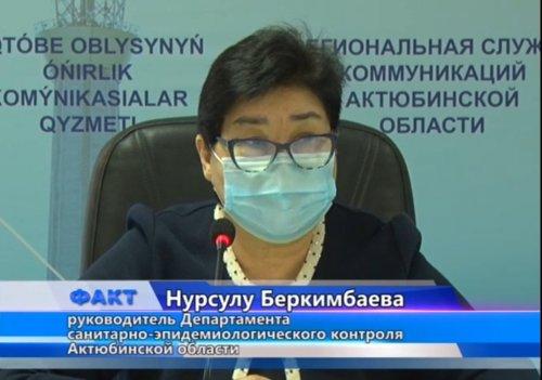 18 новых случаев КВИ зарегистрировано в Актюбинской области за последние сутки