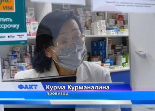 Ажиотажа в аптеках нет