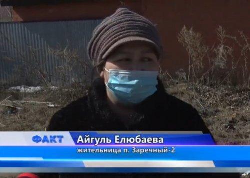 Жительница поселка Заречный намерена получить компенсацию за причиненный ущерб здоровью
