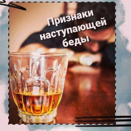 ТОП 4 признаков того, что вы употребляете слишком много спиртного