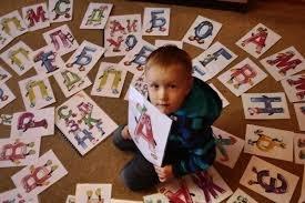 С какой буквы не должно начинаться имя ребенка?
