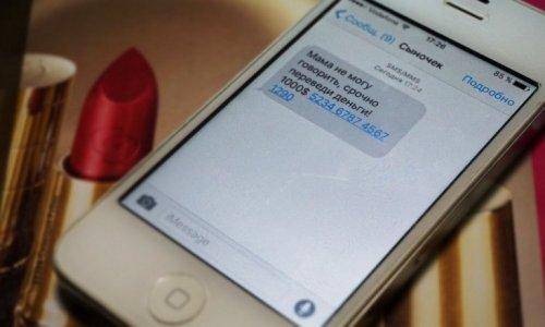 Если вам звонят с незнакомого номера, стоит ли брать или перезванивать?