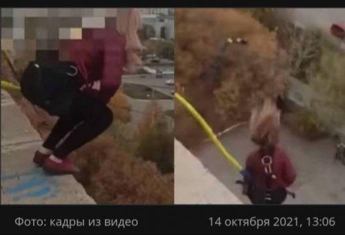 Смертельный прыжок карагандинки - инструктор арестован