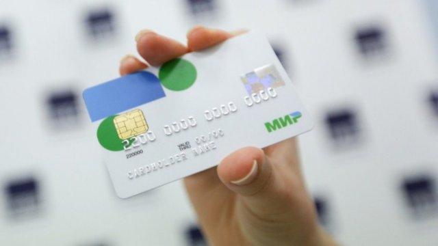 С 1 июля все социальные выплаты будут перечисляться только на карты платежной системы «Мир»
