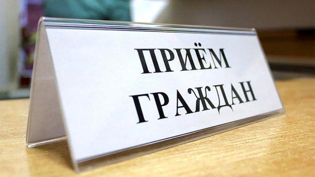 В Лениногорске состоится выездной прием граждан руководством Госкомитета Татарстана по тарифам