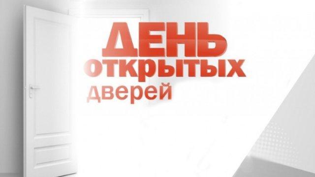 В Лениногорске состоится единый день «открытых дверей» для предпринимателей