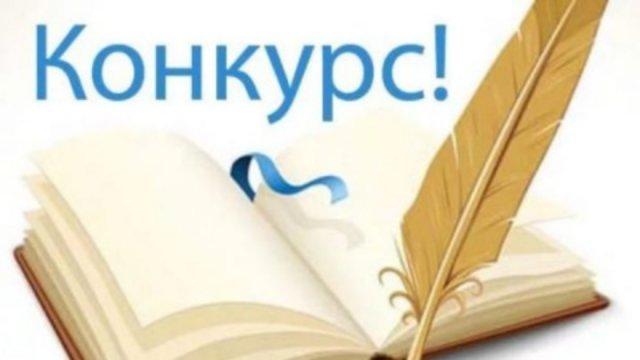 Конкурс рассказов «Саумы Казан!»—«Здравствуй Казань!»