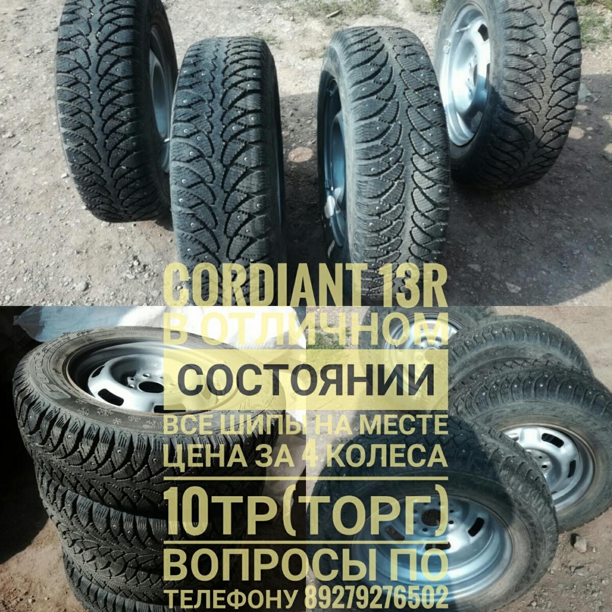 Диана , ,  Альметьевск