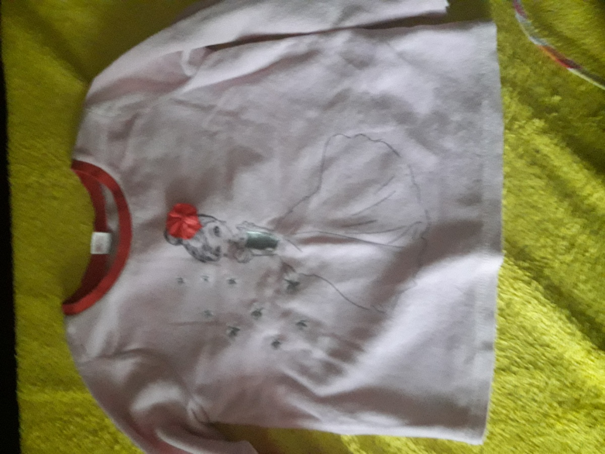 Домашний костюм или пижама