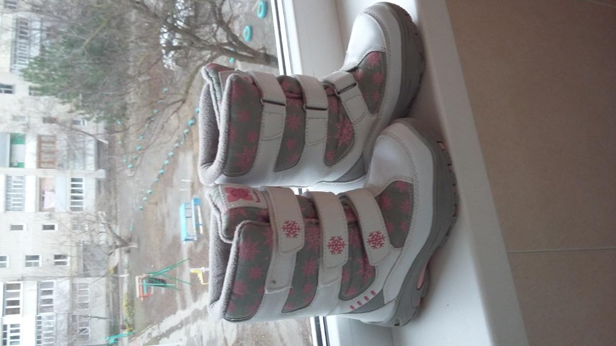 Детские ботинки Котофей