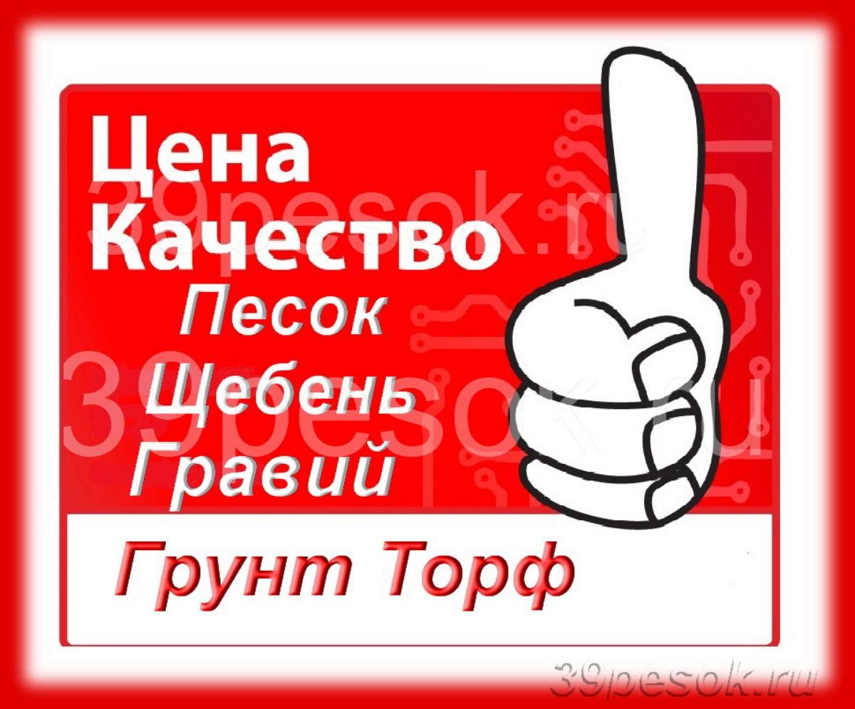 ЕВГЕНИЙ, ,  Калининград