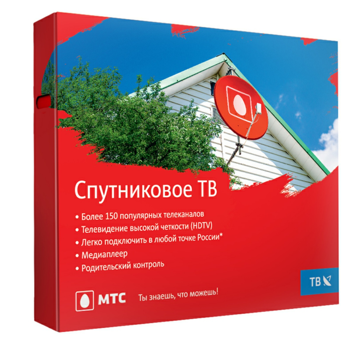 Продам комплект Спутниковое ТВ МТС
