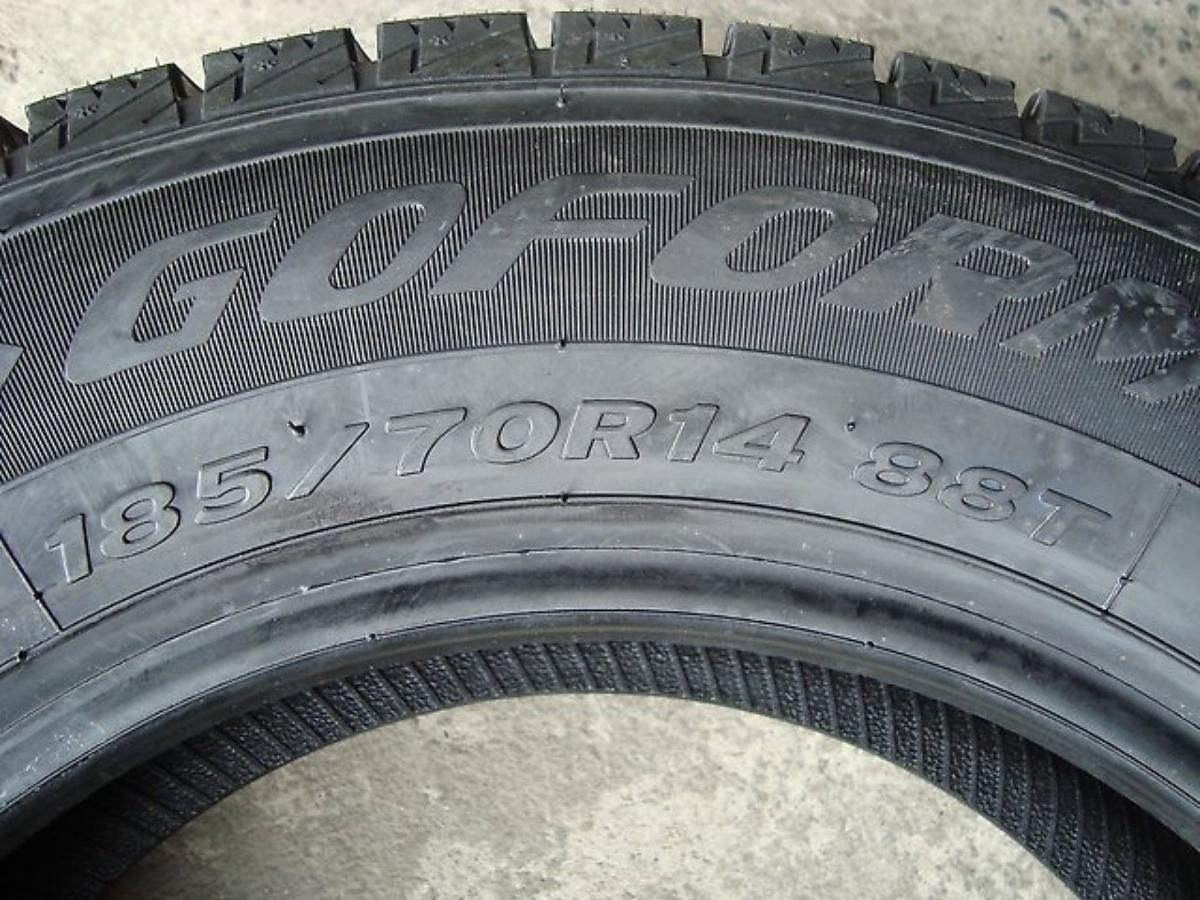 Продам шины Goform