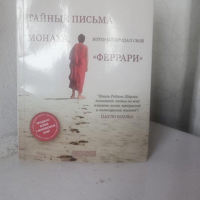 Ерик, ,  Усть-Каменогорск