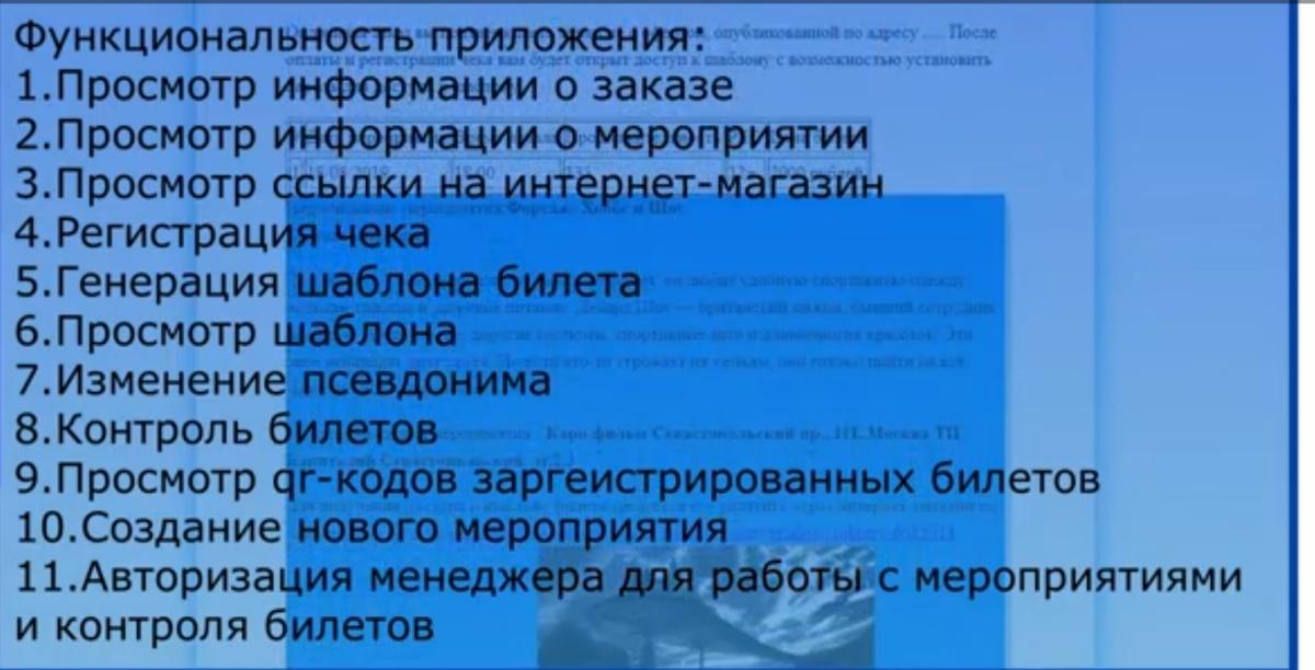 Андрей, ,  Самара