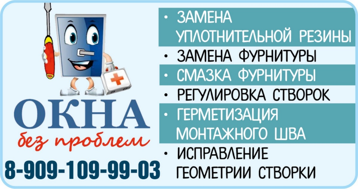 Иван, ,  Соликамск
