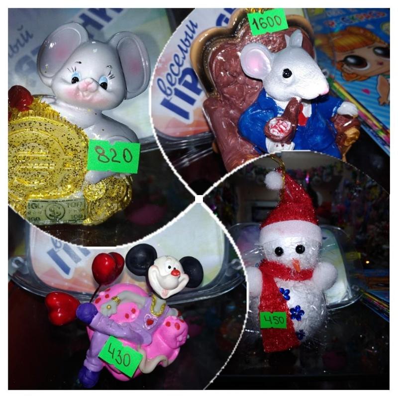 Сувениры символа 2020 года. , Магазин Веселый праздник, Костанай