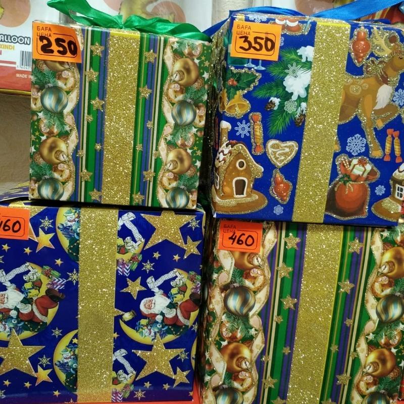 Коробки для подарков под ёлочку. , Магазин Веселый праздник, Костанай