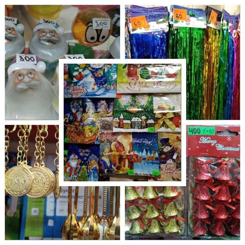 Сувениры для Вас и ваших близких! , Магазин Веселый праздник, Костанай