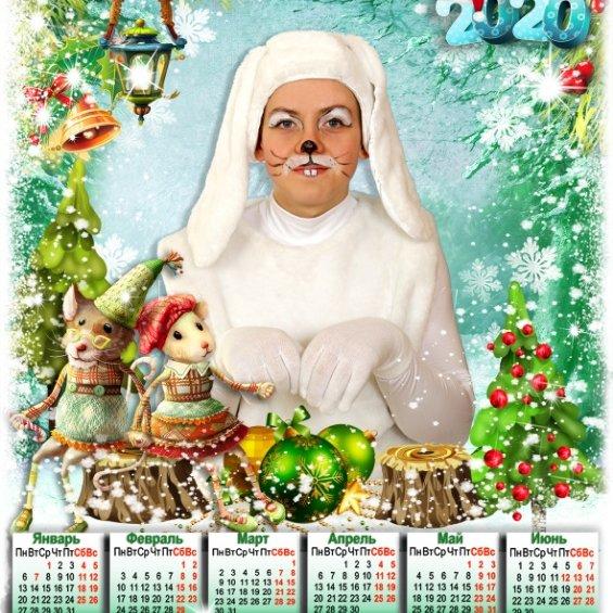 Новогодние календари!, Фотостудия ДЦЭР, Лодейное Поле