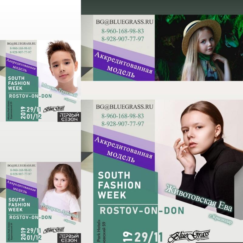 Модели, M_collaboration , Сочи