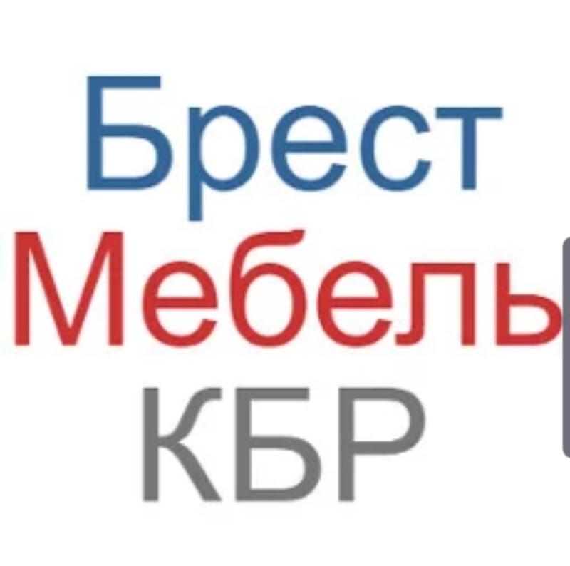 Брест-Мебель,Магазин мебели,Нальчик