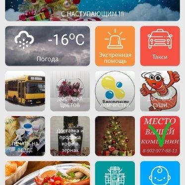 Варианты индивидуальной кнопки , Любимый город, Красноярск