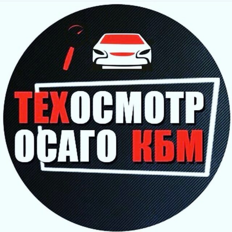 Бюро страхования,Страхование,Красноярск