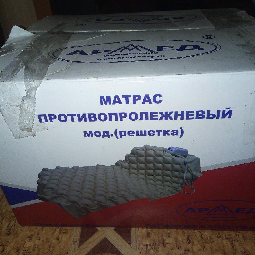 Алексей , ,  Горно-Алтайск