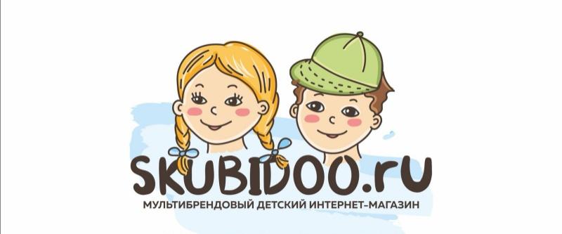 Skubidoo.ru , Интернет магазин детской одежды, обуви и аксессуаров , Нижневартовск