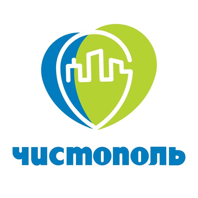 Любимый город Чистополь Мобильное приложение города Чистополь
