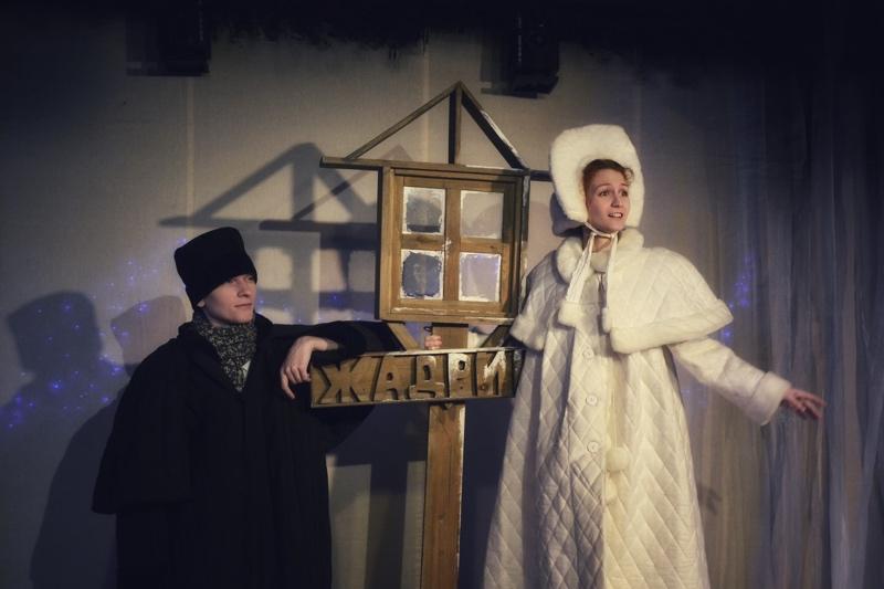 2, 3 января «Вечерний утренник для взрослых» и спектакль «Метель» 18+ , Городской драматический театр, Нижневартовск