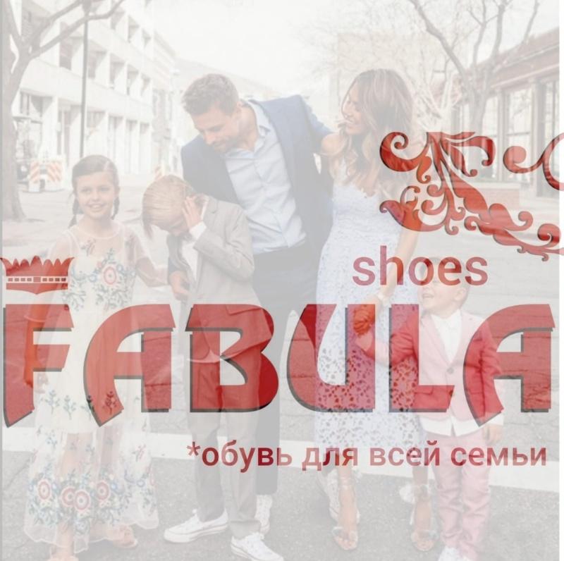 FABULA,Обувной магазин ,Нальчик