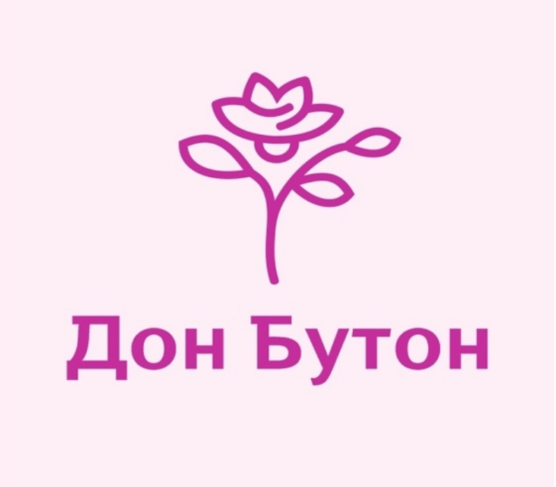 Дон Бутон, Салон Цветов, Тобольск