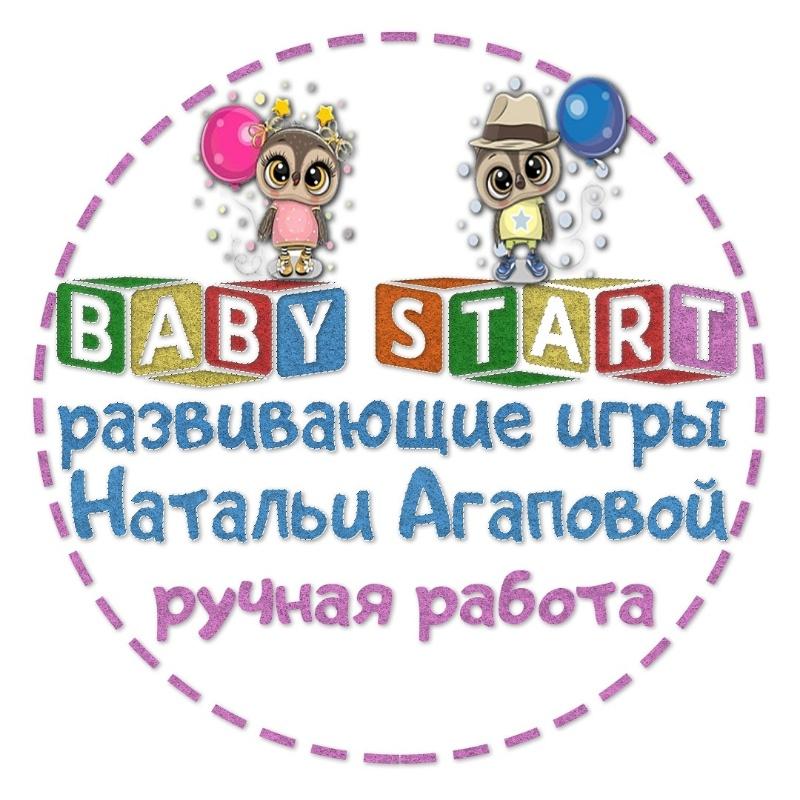Baby Star't, Швейная мастерская Натальи Агаповой,  Тобольск