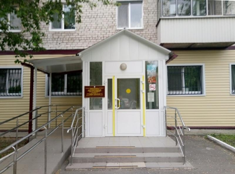 Автономное Учреждение Социального Обслуживания Населения Тюменской области и Дополнительного Профессионального Образования Областной Геронтологический центр,Социальная служба,Тюмень