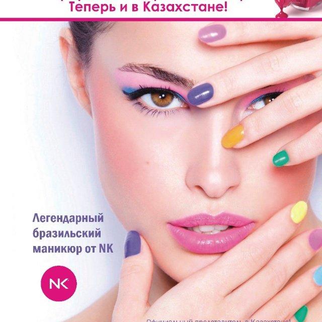 МИА мастерская,Nail Studio,Караганда