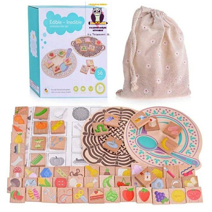 Любимая игра нашего детства ❤️, Развивающие игрушки и товары для творчества, Азов