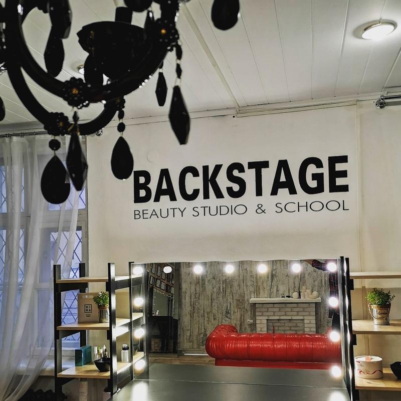 Backstage Салон красоты, Обучение мастеров для салонов красоты