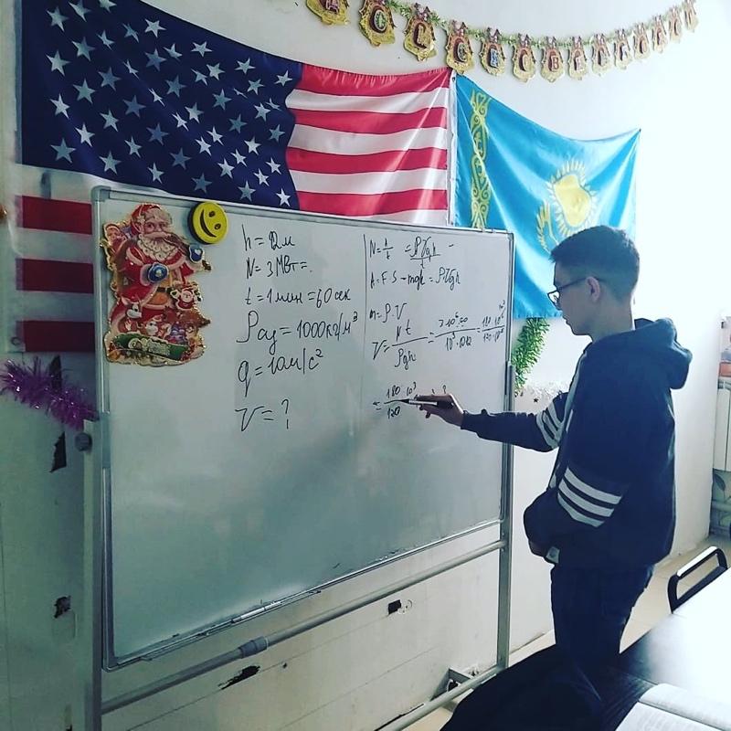 Физика и математика), Marty's language center, Талгар
