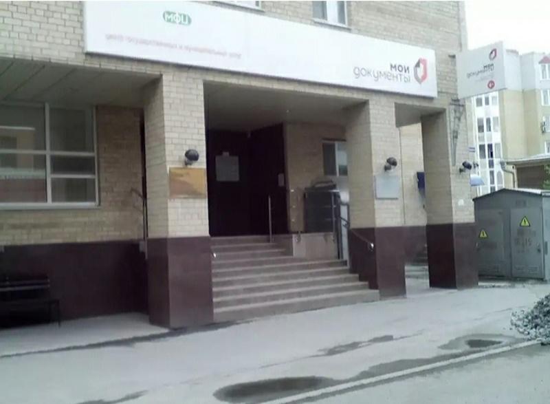 ГАУ ТО центр государственной жилищной поддержки,Социальная служба,Тюмень