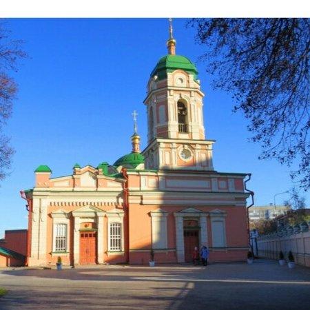 Негосударственное учреждение Социальный приют для детей Отрада Ильинского женского монастыря,Социальная служба, Детский приют,Тюмень