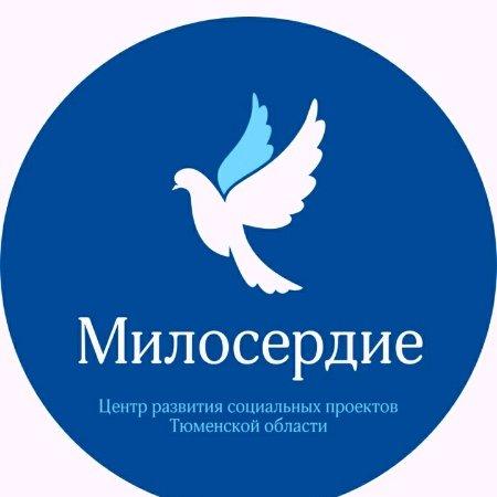 Областной центр Социальной Адаптации и Ресоциализации,Социальная служба,Тюмень