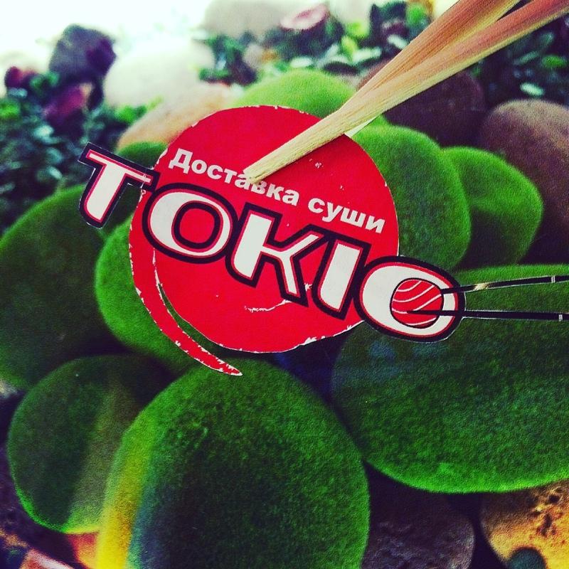 Токио, суши-бар,  Нальчик
