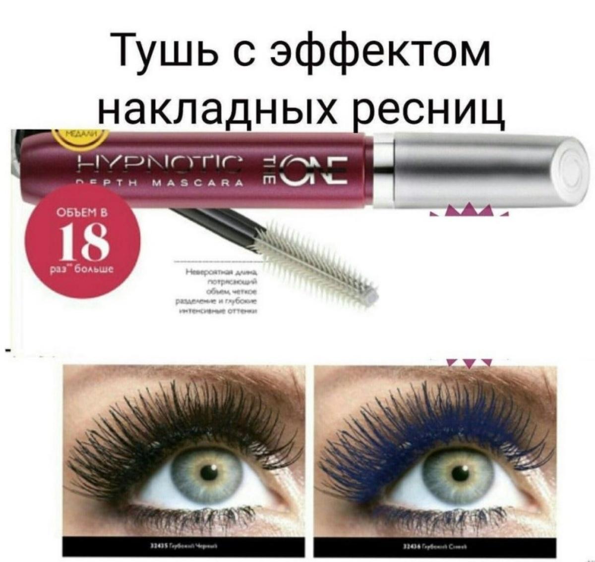 Наталья, ,  Курганинск