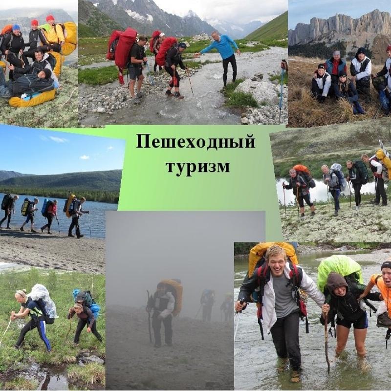 👍, Туристы Кубани, Курганинск
