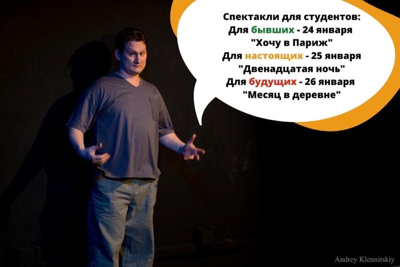 В Драмтеатре Нижневартовска 3 спектакля для студентов   , Городской драматический театр, Нижневартовск