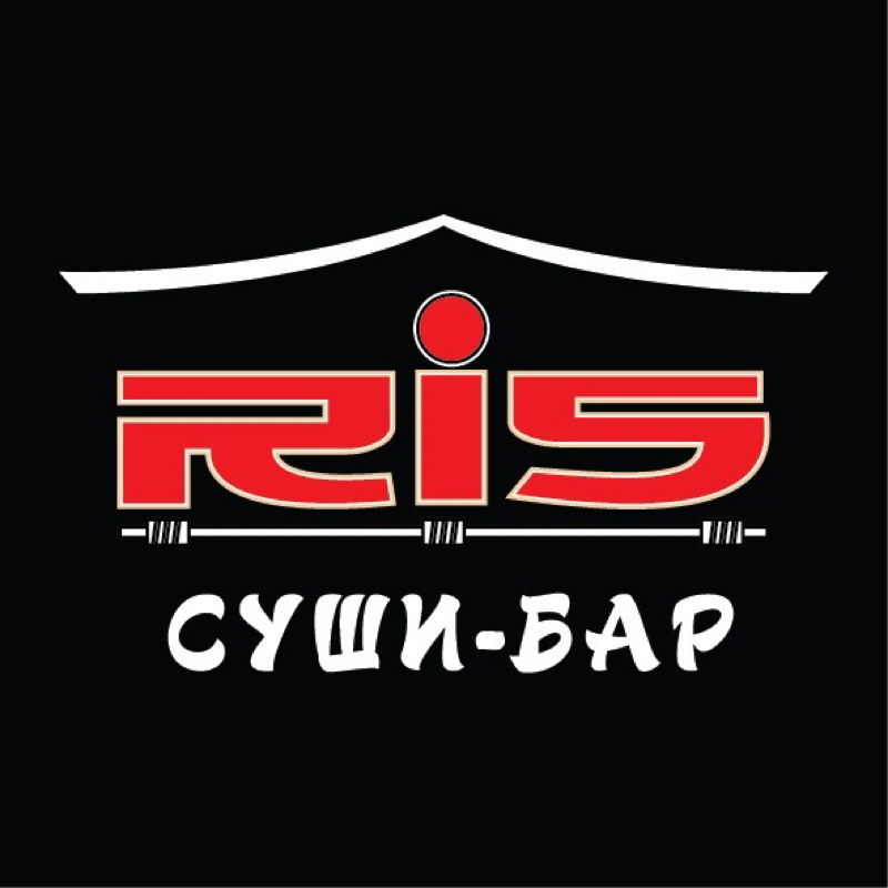 RIS Суши-Бар,Японская / Европейская / Кавказская кухня,Нальчик