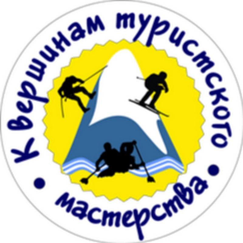 👨👧🧑, Туристы Кубани, Курганинск